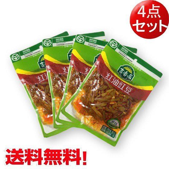 【4点セット】ささげ入りザーサイ 吉香居 紅油江豆 180g×4 中華食材