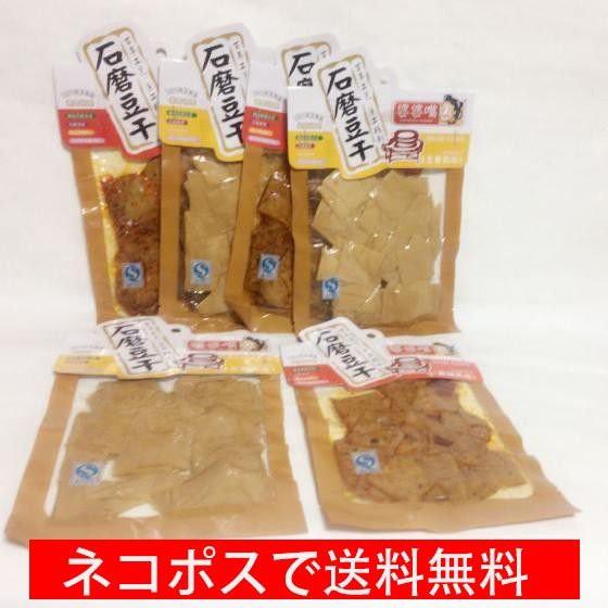 婆婆嘴豆腐干 豆乾 90g×6パック 豆干 中国おやつ 間食 ネコポスで送料無料