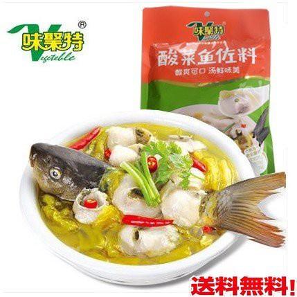 酸菜魚佐料【5点セット】 味聚特牌 酸菜魚の素 魚スープの素 300g×5  送料無料(北海道、沖縄除く)中華食材 中華調味料