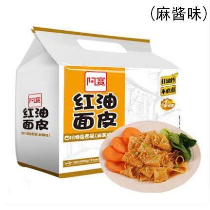 白家紅油面皮  麻醤味 インスタント 方便面 4食入 胡麻だれ 四川風味 中華食品 420g