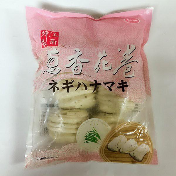 江南特製葱香花巻 8個入 ネギはなまき 45g*8 中国産 冷凍食品 蒸したて中華パン 中華物産 クール便 瓶の商品と同梱不可