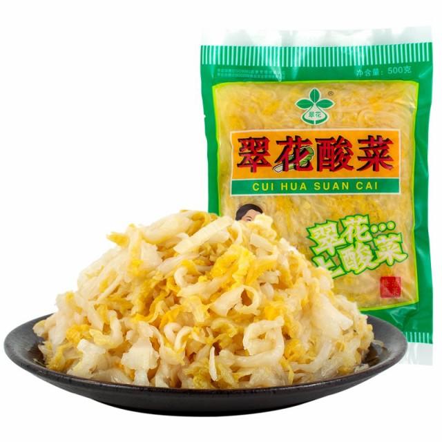 翠花酸菜 サンサー 500g 塩漬け白菜 中華食材 中華キムチ