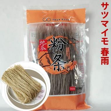 サツマイモ春雨 紅薯粉条(細)  中国タンミョン 380g はるさめ 火鍋の具材 ハルサメ 中華料理人気商品