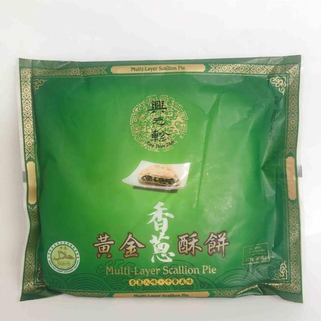 興元珍 黄金香葱酥餅 110g*5枚入 サツマイモ風味のクレープ 台湾産 冷凍食品 朝食 クール便 瓶の商品と同梱不可