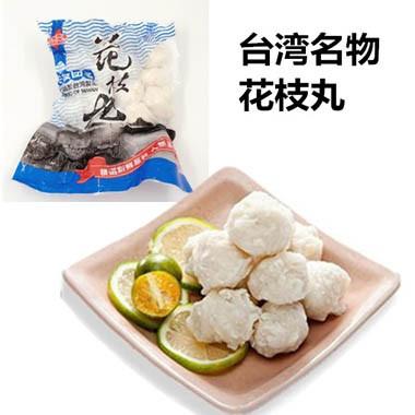【冬鍋料理食材紹介】花枝丸 いか団子だんご 台湾名物 冷凍食品 450g 火鍋食材