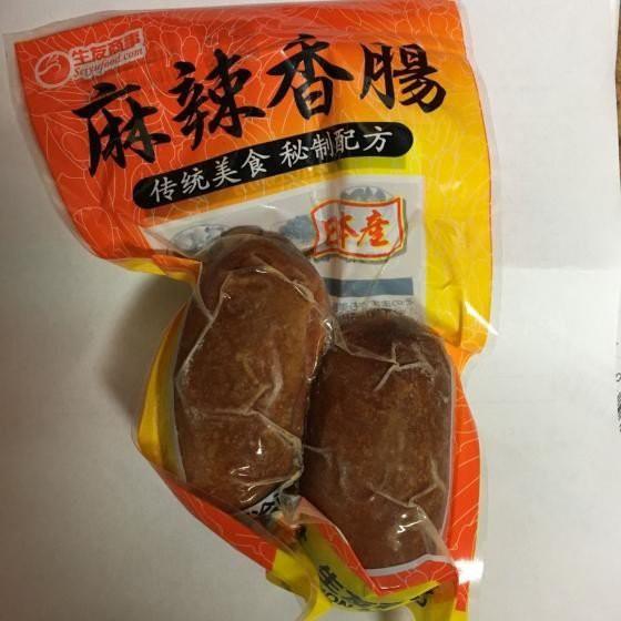 麻辣香腸 ピリ辛ソーセージ 2個入り 生友 日本国内加工 クール便発送 瓶の商品と同梱不可 賞味期限が短い商品
