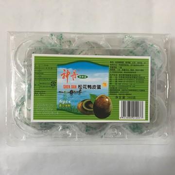 ピータン 松花皮蛋 6個入り 軟芯ゼリー状 360g とろっと柔らかい ソフトタイプ 真空パック包装 冷凍商品と同梱不可