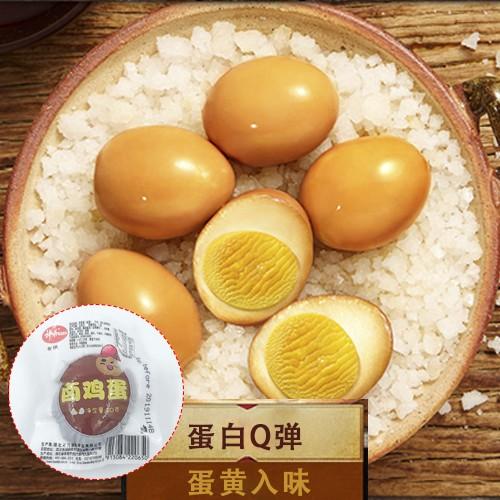 神丹鹵鶏蛋【10点セット】 茶葉蛋 味付け卵 五香味 中華物産 煮込み卵 中国産
