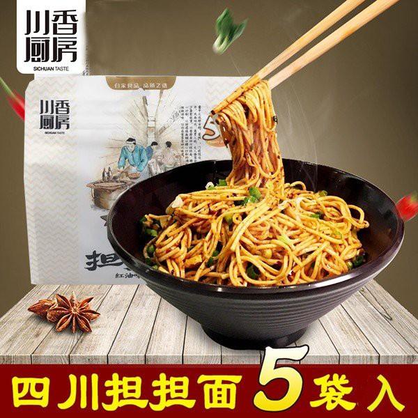 四川担担麺 紅油味 坦々麺 タンタン麺 乾拌麺 即席麺 5食入り 750g 中華ラーメン インスタント麺 中華食材