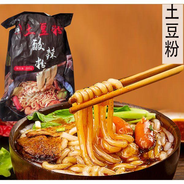 土豆酸辣粉 土豆粉 500g じゃがいも春雨 日本国内製造 冷凍商品 鍋料理におすすめ クール便 瓶の商品と同梱不可