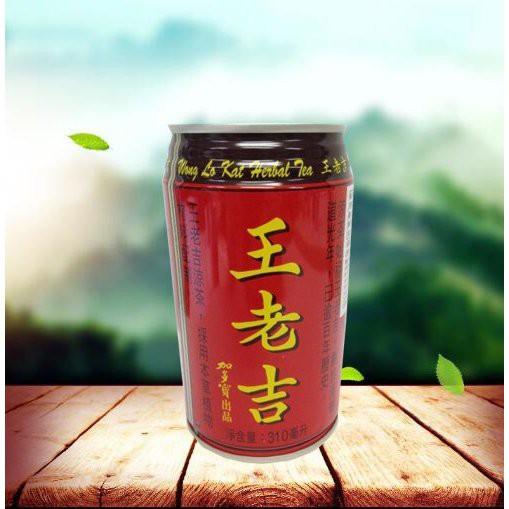 王老吉 ワンラオジー 310g 中国健康ソフトドリンク 夏のドリンク 火鍋料理におすすめ 中国名産品 冷凍商品と同梱不可