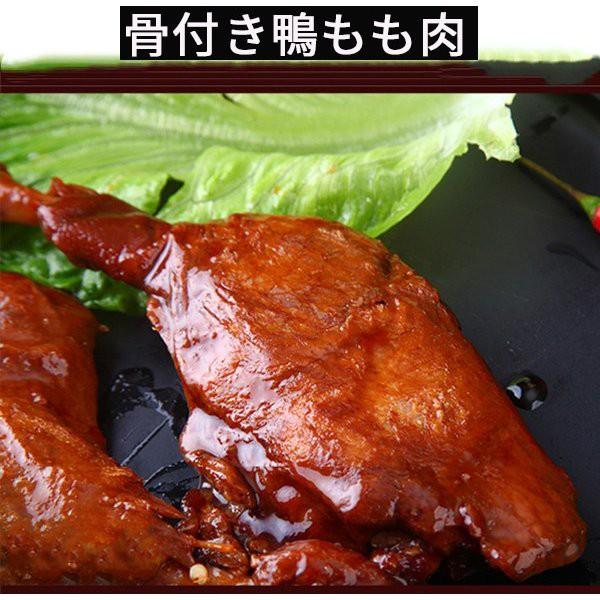 王牌鴨腿 骨付き鴨もも肉 燻製品 味付け鴨肉 スモーク 約126g クール便発送 瓶の商品と同梱不可