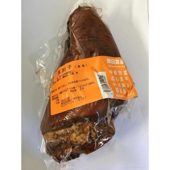 豚肘子 燻製豚もも肉 味付け豚肉 冷凍不定貫1点重量約620-800g 1Kgあたり2710円 重量×単価(2710円/1kg)=金額となります。 表