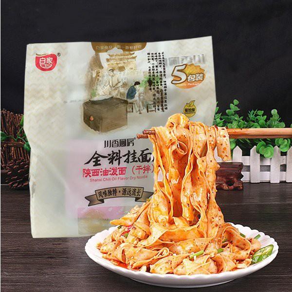 陝西油秡面 インスタント麺 即席麺 中華食材 725g 5食入り 中国西北地方ラーメン