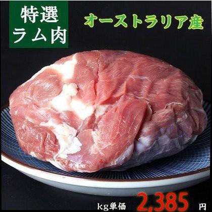 ラム肉 ラムウデ 特選羊肉 冷凍不定貫1点約1.2~1.9kg前後 1Kgあたり2385円 重量×単価(2385円/1kg)=金額となります。表示価額は