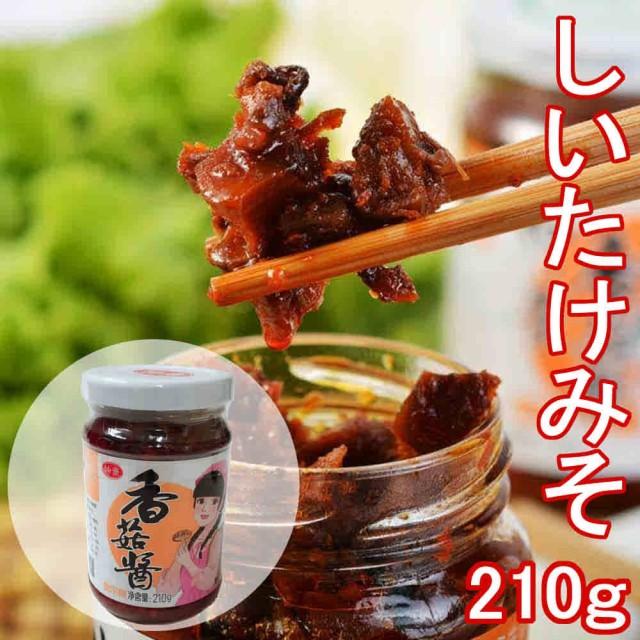 仲景香姑醤(奥爾良味) しいたけみそ 中華調味料 中華食材 中華物産 中国産 210g