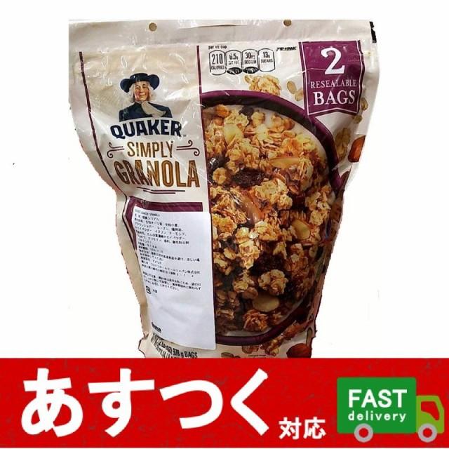 (2袋セット クエーカー グラノーラ 978g × 2ケ)シリアル 朝食 自然 オーツ麦 ハニー レーズン アーモンド 栄養バランス コ
