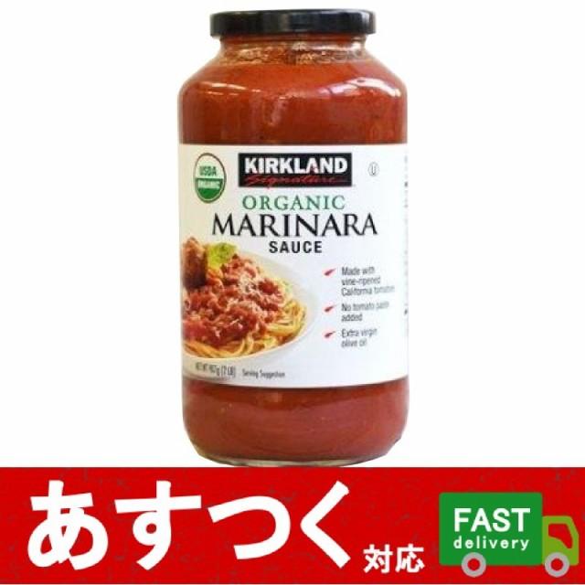 (小分け1本 カークランド シグネチャー オーガニック マリナラソース 907g)マニナーラはピザやパスタなどイタリア料理のトマトソ