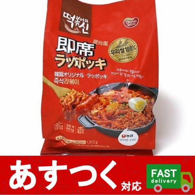 (即席 ラッポッキ DONGWON 9人前 1512g)韓国オリジナル 屋台風 おいしい本場の味 韓国料理 おやつにも コストコ 10443
