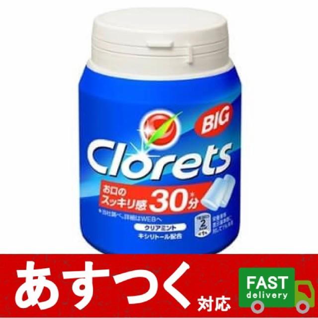 (クロレッツ クリアミント ガム 290g)お口のすっきり感 30分 キシリトール配合 BIG Clorets xp 長持ち 粒 ボトル コストコ