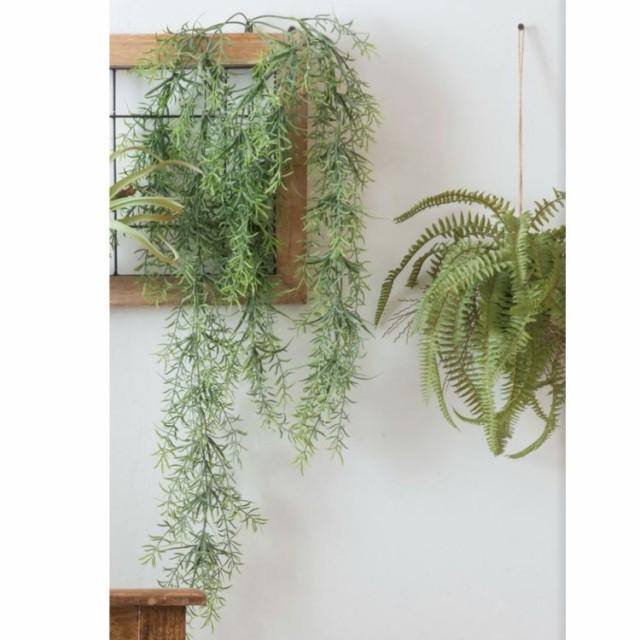 フェイクグリーン 人工観葉植物 アスパラガス・スプレンゲラー インテリア 造花 観葉植物 デコレーション 模様替え モダンリビング ナチ