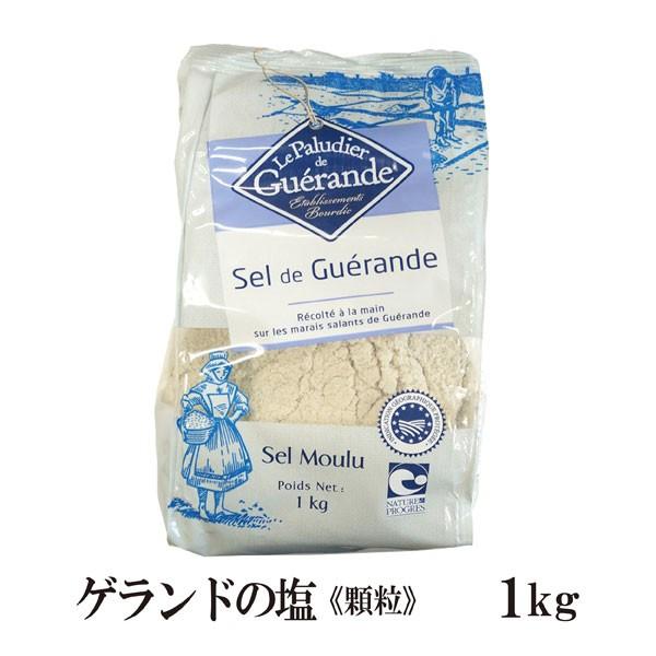 ゲランドの塩≪顆粒≫1kg 宅配便 調味料 ソルト 塩 ミネラル フランス産 製パン 製菓 塩焼 パスタ 肉料理 魚介料理 和食 中華料理 こわけ