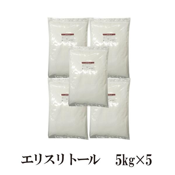 エリスリトール 5kg×5〔チャック付〕 宅配便 送料無料 チャック付 低カロリー 糖質ゼロ 砂糖代替甘味料 天然糖質 こわけや