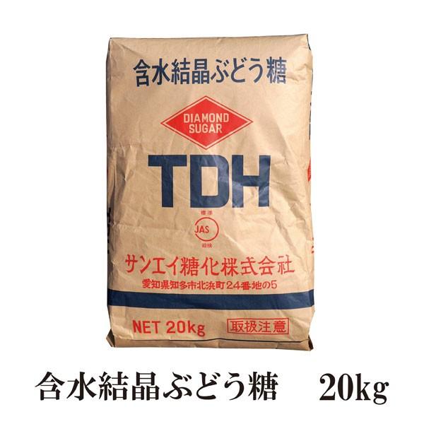 含水結晶ぶどう糖 20kg