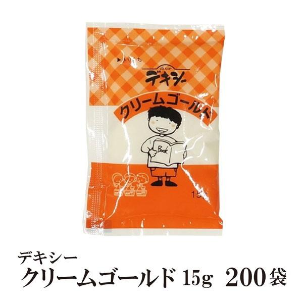 デキシー クリームゴールド 15g×200袋 宅配便 送料無料 ジャム 小袋 パン スイーツ 使い切り 小分け こわけや