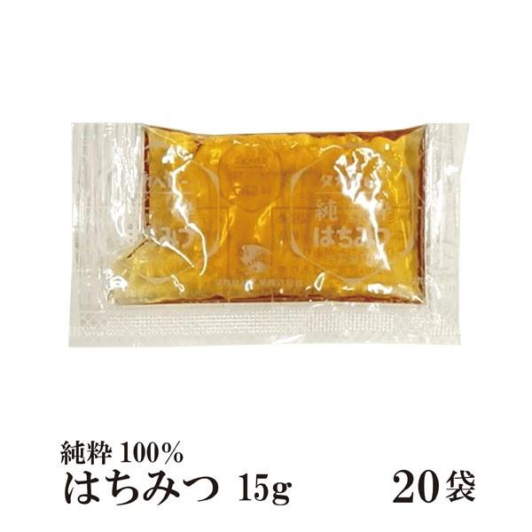 純粋はちみつ 15g×20袋 メール便 送料無料 ハニー 無添加 小袋 パン ヨーグルト 使い切り 小分け こわけや