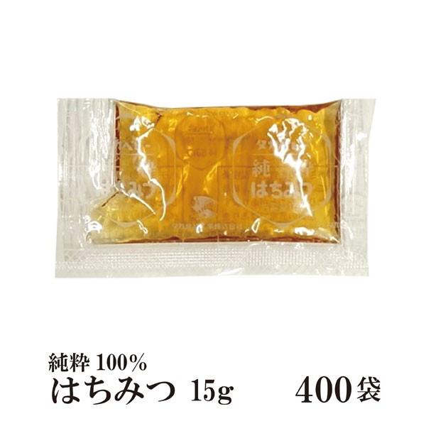純粋はちみつ 15g×400袋 宅配便 送料無料 ヨーグルト 小袋 パン スイーツ 使い切り 小分け こわけや