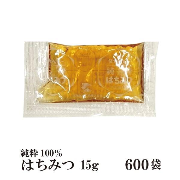 純粋はちみつ 15g×600袋 宅配便 送料無料 ヨーグルト 小袋 パン スイーツ 使い切り 小分け こわけや