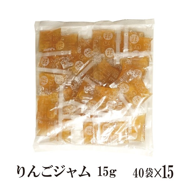 りんごジャム 15g×600袋 宅配便 送料無料 ジャム コンフィチュール 九州 学校給食 給食用ジャム 小袋 パン スイーツ 使い切り りんご
