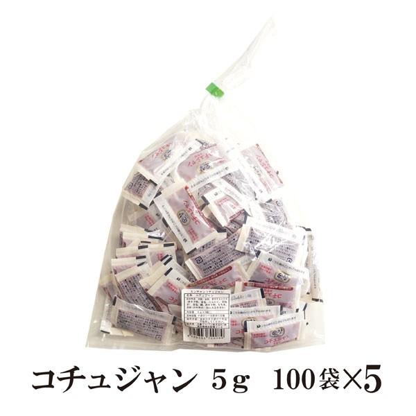 コチュジャン 5g×500/苦椒醤 唐辛子味噌 宅配便 送料無料 小袋 使いきり 調味料 携帯用 アウトドア お弁当 イベント 和食 洋食 中華 肉