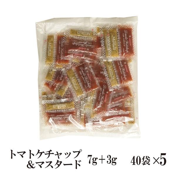 トマトケチャップ&マスタード 10g×200 宅配便 送料無料 小袋 使いきり 調味料 携帯用 アウトドア お弁当 イベント 和食 洋食 中華 肉料