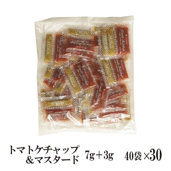 トマトケチャップ&マスタード 10g×1200 宅配便 送料無料 小袋 使いきり 調味料 携帯用 アウトドア お弁当 イベント 和食 洋食 中華 肉