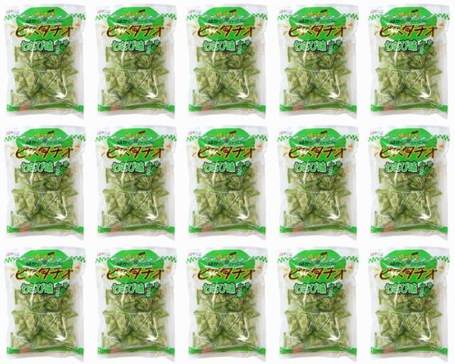 グリーンスナック ピスタチオ わさび味 240gx15袋 個包装 PISTACHIO WASABI 千成堂 SENNARIDO