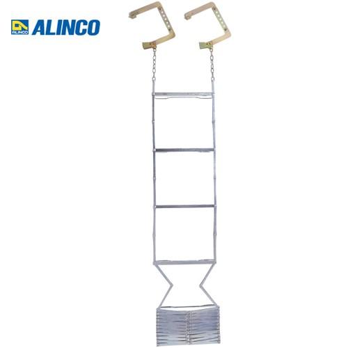 アルインコ OA-61 避難はしご 自在フック 有効長 5.61m