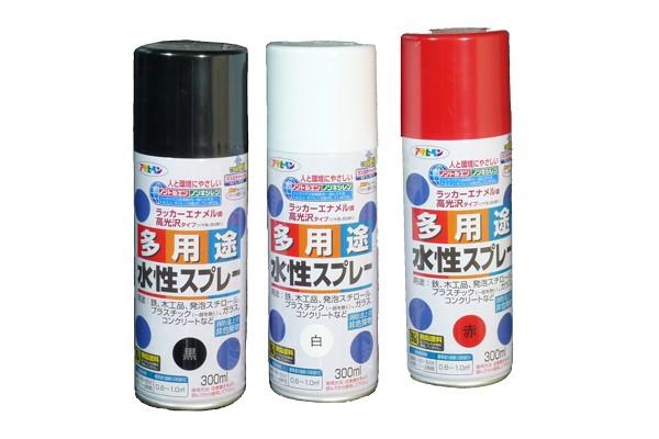 アサヒペン 300mLスプレー 色選択(35色) 水性多用途スプレー