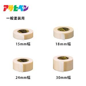 アサヒペン #220868 PCマスキングテープ 一般塗装用 24mm×18m