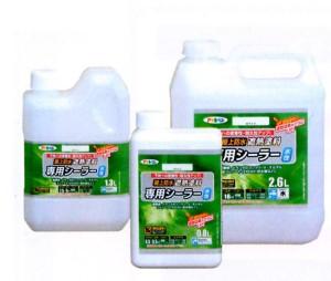 アサヒペン #437549 0.8L 水性屋上防水遮熱塗料 専用シーラー(ホワイト)