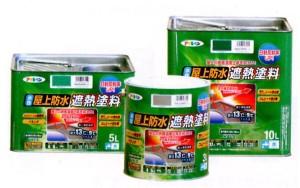 アサヒペン 3L 色選択(3色)  水性屋上防水遮熱塗料