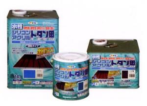アサヒペン 7L 色選択(茶系 2色) 水性シリコンアクリルトタン用