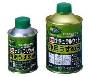 アサヒペン #522191 220mL 油性ナチュラルウッド 専用うすめ液