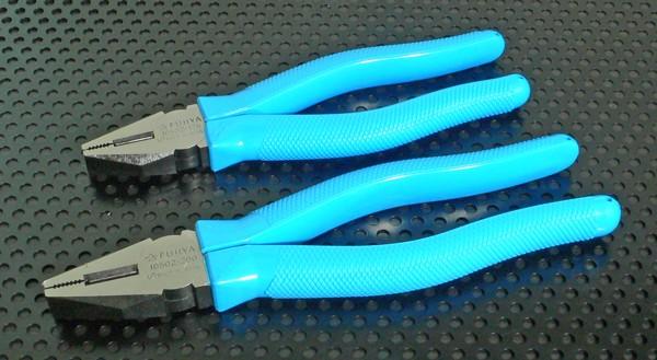 フジ矢 1050Z-200 電工ペンチ(二重樹脂カバー) 200mm