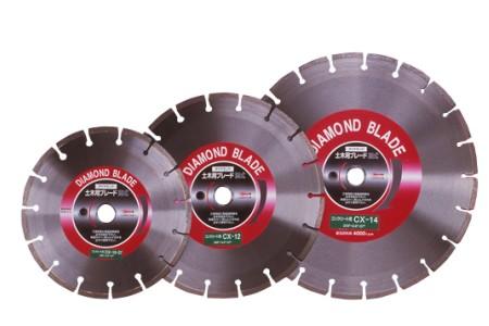 ロブスター・ロブテックス CX10 ダイヤモンド土木用ブレード CX (湿式・コンクリート用) 258mmφ高級品
