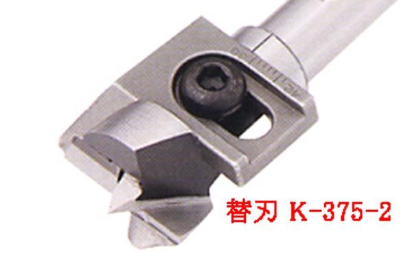 カンザワ K-375-2 替刃 大(三角錐座ぐり用)30〜42mm径 X.ビットS