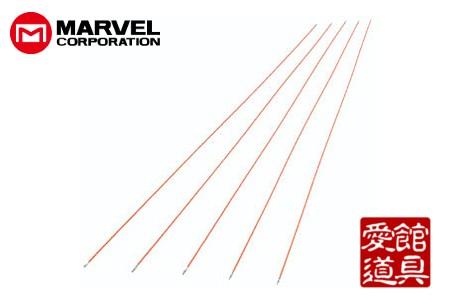 マーベル MARVEL スルーラインジョイント E-4012J
