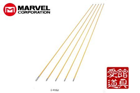 マーベル MARVEL ジョイントライン DX E-4118J