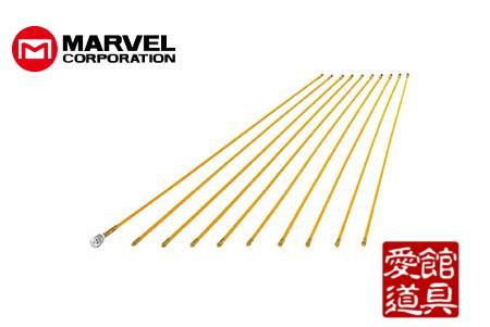 マーベル MARVEL ジョイントライン DX E-4138J